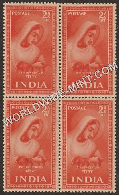1952 Saints and Poets-Mira Block of 4 MNH