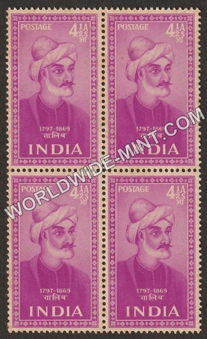 1952 Saints and Poets-Ghalib Block of 4 MNH