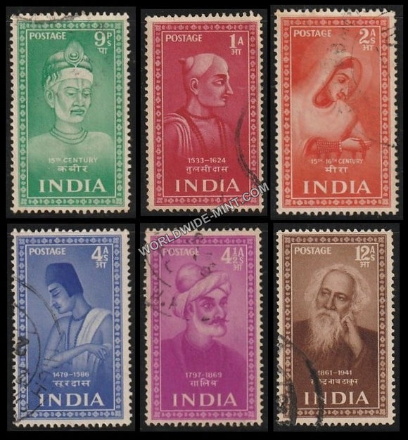 1952 Saints and Poets-Set of 6 Used Stamp