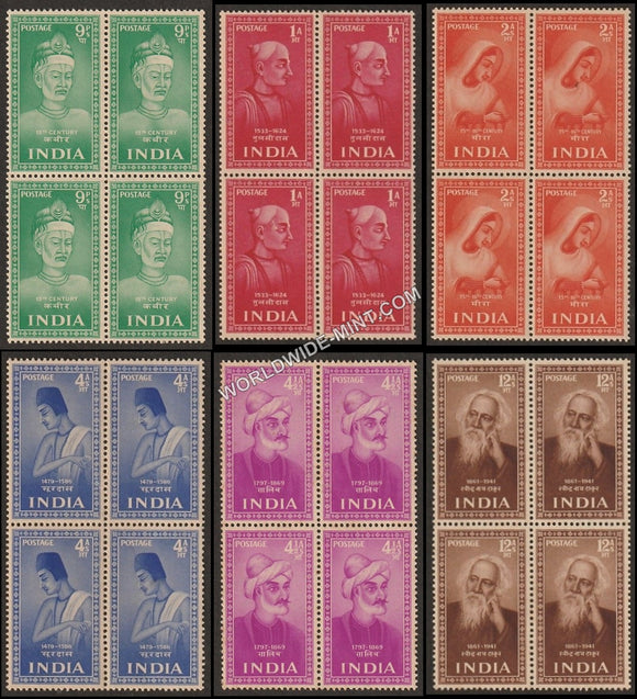 1952 Saints and Poets-Set of 6 Block of 4 MNH