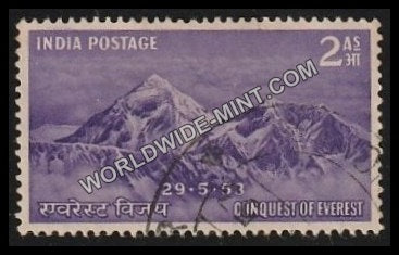 1953 Conquest of Everest- 2 Anna Used Stamp