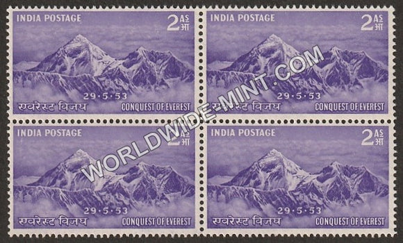 1953 Conquest of Everest- 2 Anna Block of 4 MNH
