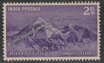 1953 Conquest of Everest- 2 Anna MNH