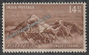 1953 Conquest of Everest-14 Anna MNH