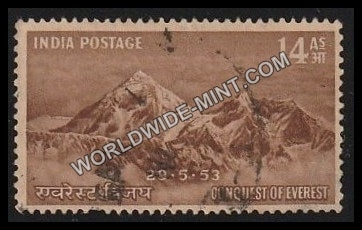 1953 Conquest of Everest-14 Anna Used Stamp