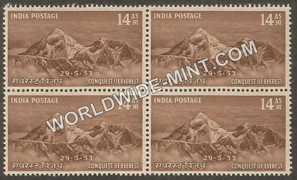 1953 Conquest of Everest-14 Anna Block of 4 MNH