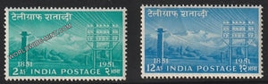 1953 Telegraph Centenary-set of 2 MNH