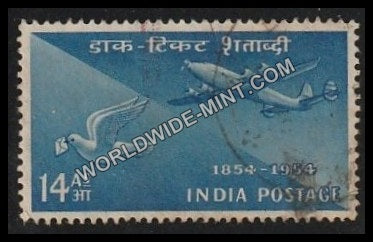 1954 Postage Stamps Centenary-Airmail and Pigeon Post Used Stamp