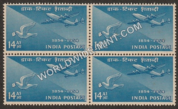 1954 Postage Stamps Centenary-Airmail and Pigeon Post Block of 4 MNH