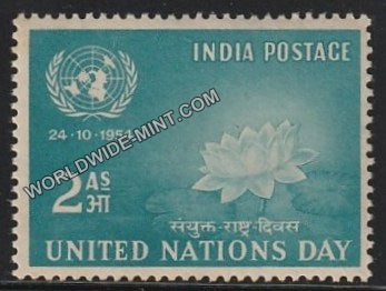 1954 United Nations Day MNH