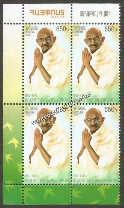 2019 Armenia Gandhi Block of 4