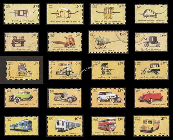 2017 Means of Transport- Set of 20 MNH