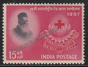 1957 XIX International Red Cross Conference MNH