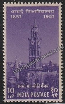1957 Centenary of Indian Universities  -  Bombay MNH