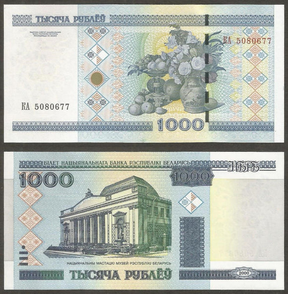 Belarus  1000 Ruble   Currency Note