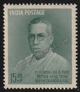 1958 Bipin Chandra Pal MNH