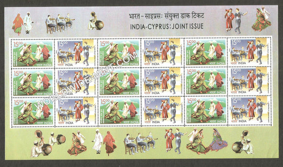 2006 India-Cyprus : Joint Issue Sheetlet