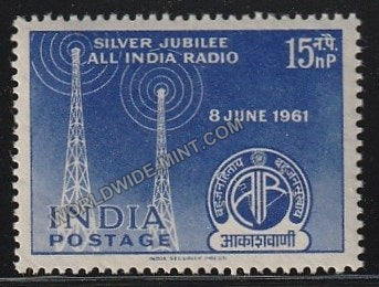 1961 Silver Jubilee of All India Radio  MNH