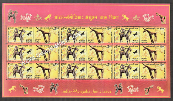 2006 India-Mongolia : Joint Issue Sheetlet