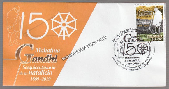 2019 Colombia Gandhi Numbered FDC- only 650 FDC Issued Rare