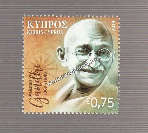 2019 Cyprus Gandhi Single Stamp