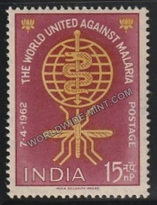 1962 The World United Against Malaria MNH