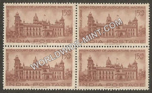 1962 Cenetanery of High Courts-Madras Block of 4 MNH