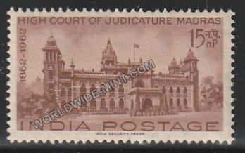1962 Cenetanery of High Courts-Madras MNH