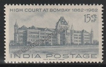 1962 Cenetanery of High Courts-Bombay MNH