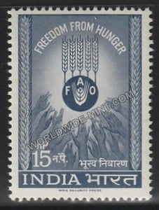 1963 Freedom from Hunger MNH