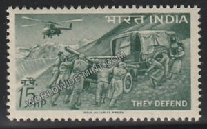 1963 Defense Campaign-Artrillery & Army Helicopter MNH