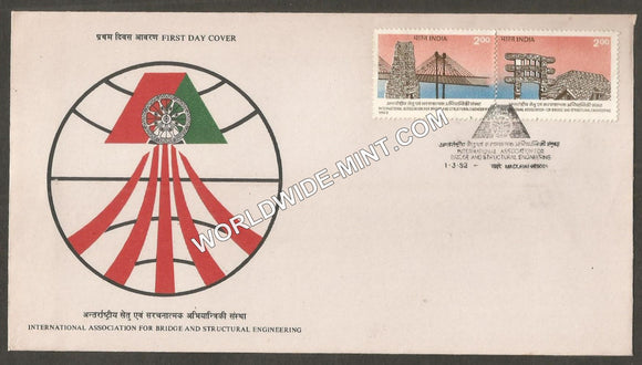 1992 Bridges setenant FDC