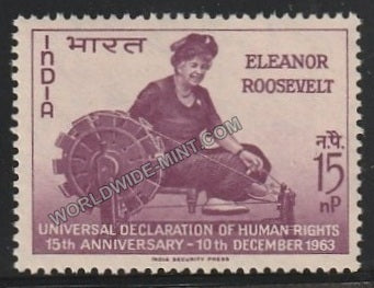 1963 Universal Declaration of Human Rights MNH