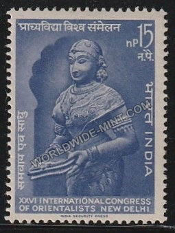 1964 XXVI International Congress of Orientalists, New Delhi MNH