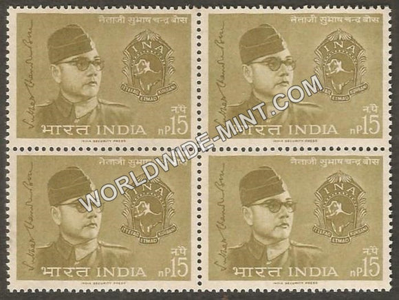 1964 Netaji Subhas Chandra Bose-15np Block of 4 MNH