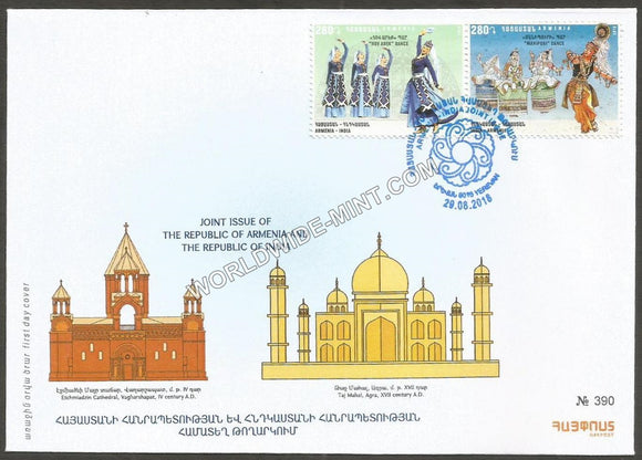 2018 Armenia India Joint Issue FDC-Limited edition only 999 covers issued