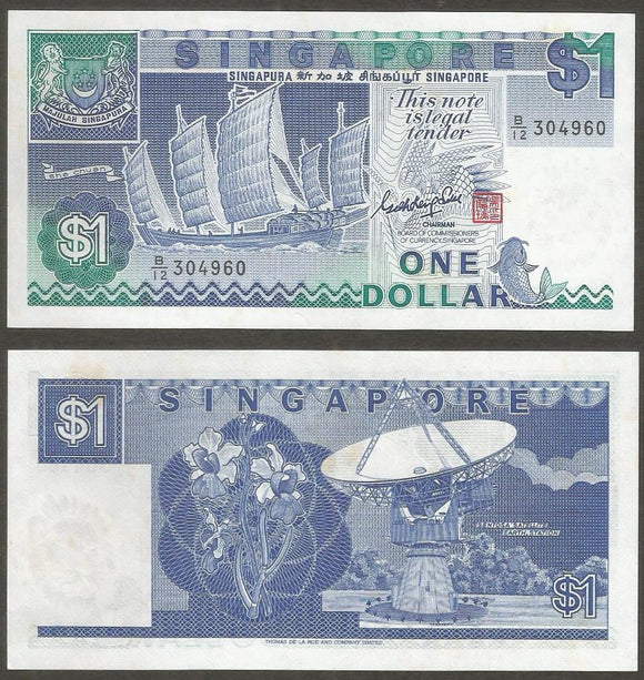Singapore  1 Dollars   Currency Note