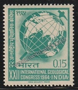 1964 XXII International Geological Congress, New Delhi MNH