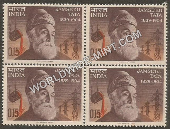 1965 Jamsetji Tata Block of 4 MNH
