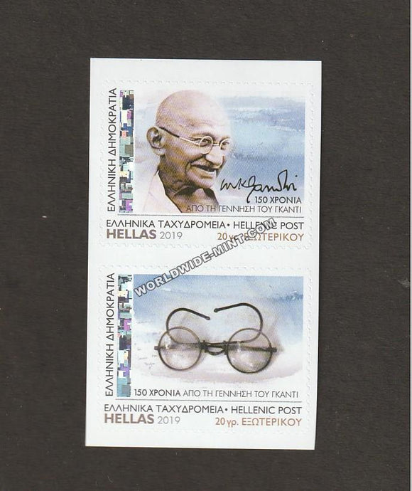 2019 Greece Gandhi Self Adhesive set