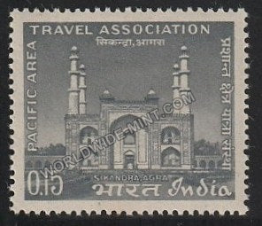 1966 Pacific Area Travel Association Conference MNH