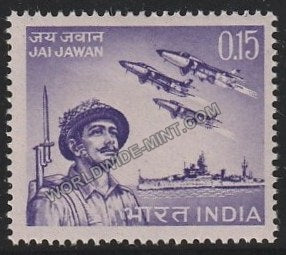 1966 Valour of Indian Armed Forces MNH