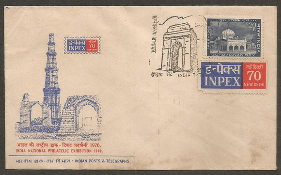 India National Philatelic Exhibition 1970 - India Gate with INPEX '70 Label Special Cover #DL42