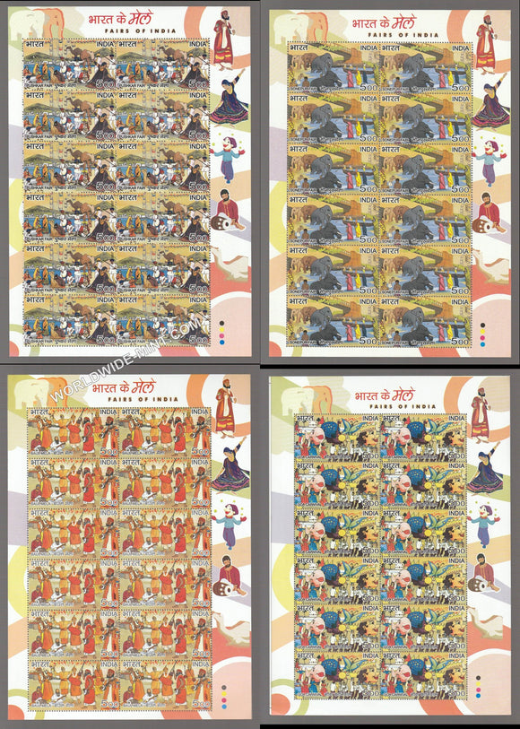 2007 Fairs of India-Goa Carnival Sheetlet Complete set of 4
