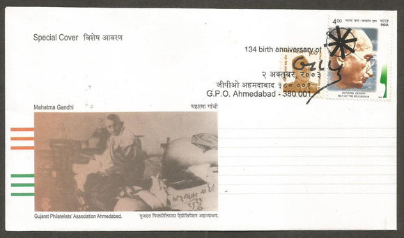 2003 134 Birth Anniversary of Mahatma Gandhi  Special Cover #GJ43