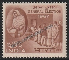 1967 Indian General Election MNH