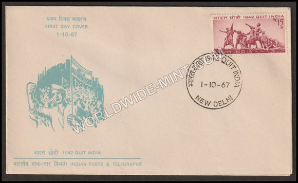 1967 Quit India Movement   FDC