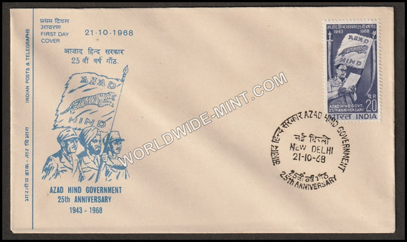 1968 Azad Hind Government FDC