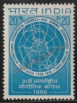 1968 21st International Geographical Congress MNH