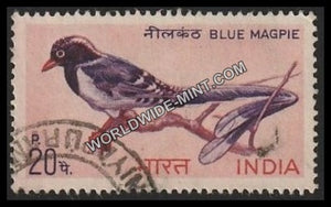 1968 Birds Series-Blue Magpie Used Stamp